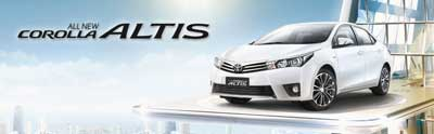 Altis